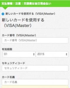 スクリーンショット 2015-09-18 9.50.40