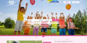 スクリーンショット 2015-10-20 12.58.11
