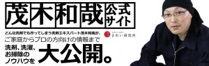 yogoreotoshi_cover_motegikazuya2